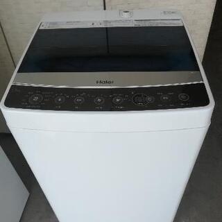 【送料・設置無料】⭐パナソニック冷蔵庫138L+ハイアール洗濯機5.5kg⭐JWG89 − 東京都