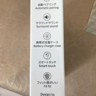 値下げ!ワイヤレスイヤホンとオーディオアダプター − 埼玉県