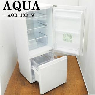 【無料で差し上げます】AQUA 冷蔵庫