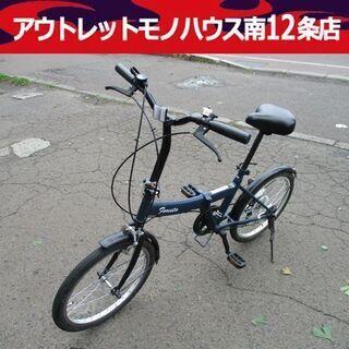 折りたたみ自転車 20インチ 自転車 6段変速 ネイビー …