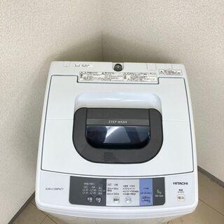 【美品】【地域限定送料無料】洗濯機 日立 5.0kg 2017年製 CSA091209 - 家電