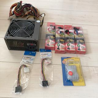 【ネット決済】PC用電源他 ※電源は2台になります。