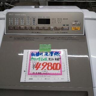 佐賀中古洗濯乾燥機パナソニックの、2018年8K乾燥4.5K税込 - 家電