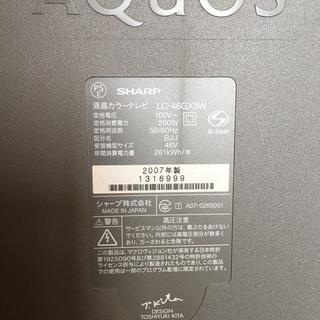 SHARP AQUOS 液晶カラーテレビ2007年製 - 羽村市