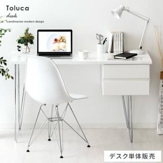【ネット決済】新品未開封★スタイリッシュなホワイトパソコンデスク