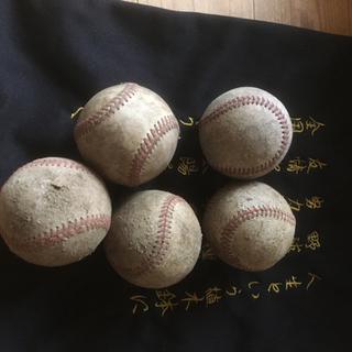 硬式野球 練習球5球とSSKの巾着袋😀