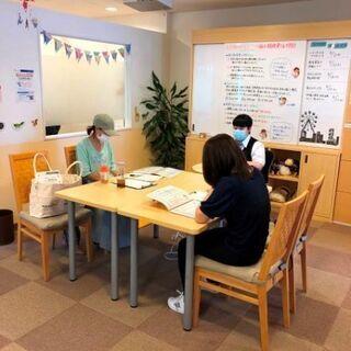 9月24日★★ふるさと納税セミナー★★ - 名古屋市
