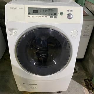 シャープドラム式9kg洗濯機☺️