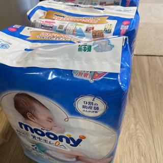 ムーニーマン 新生児 おむつ テープ 90枚3袋