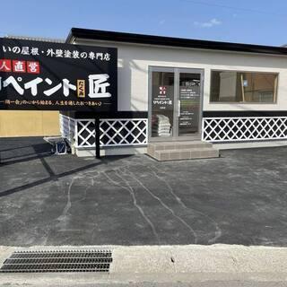 職人直営!三重県松阪市の外壁塗装専門店!お見積もり、相談無料♪お...