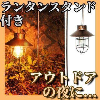 LED ランタン 新品 キャンプ アンティーク ビンテージ エジ...