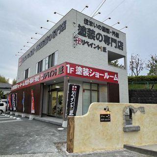 職人直営!三重県名張市の外壁塗装専門店!お見積もり、相談無料♪ ...