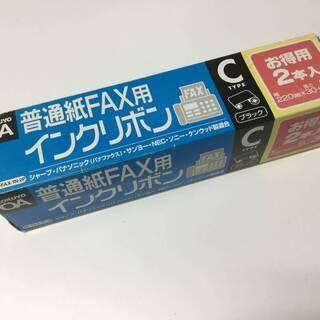 コクヨ 普通紙FAX用インクリボン Cタイプ 1本【RC-FAX...
