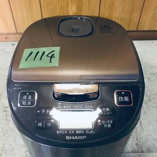 1114番 SHARP✨ジャー炊飯器✨KS-S10J-S‼️