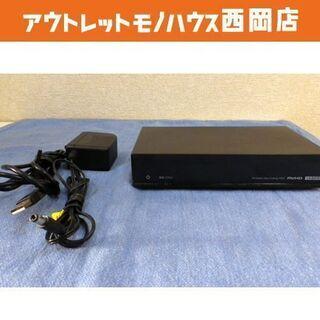 外付けハードディスク 外付けHDD IODATA AVHD-U1...