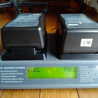 業務用カムコーダー用リチウムイオンバッテリー及び専用充電器