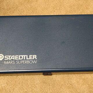 【ネット決済・配送可】製図用品 ステッドラー 553 04J