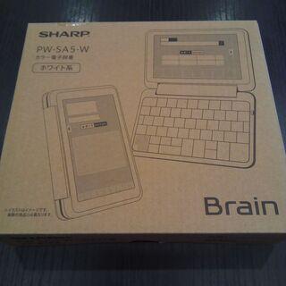 展示未使用品 メーカー保証残10ヶ月 シャープ 電子辞書 SHA...