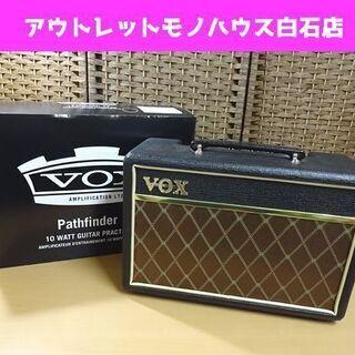 美品 VOX ギターアンプ Pathfinder 10 PF10...