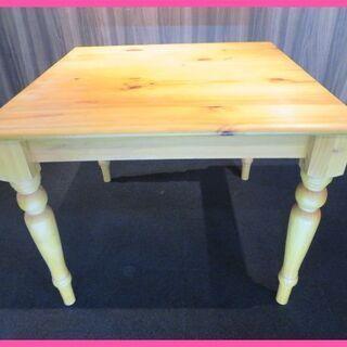 あたたかみのある木製ダイニングテーブルをお安くお譲りいたし…