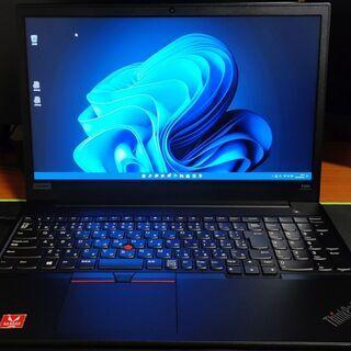 【売ります】ThinkPad E585【引き取り限定】