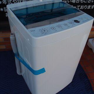 2016年製 Haier 全自動電気洗濯機 JW-C55A■5....