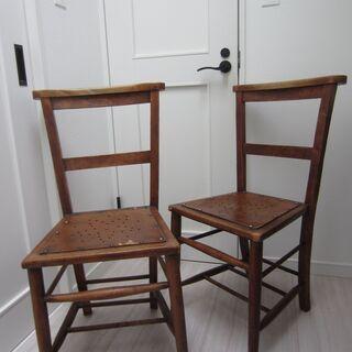 ビンテージ アンティーク 椅子 チェア 2脚セット