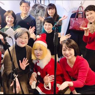 """10/7〜英語で歌おう!クリスマスソング、マライアキャリーの""""A..."""