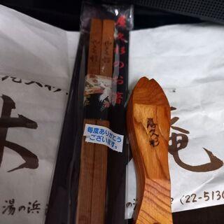 未使用未開封の屋久杉のお箸と箸置きのセット
