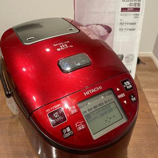 日立炊飯器RZ-YV100M 5.5合炊き【ジャンク品】
