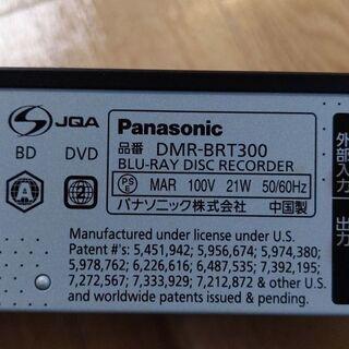 ★受渡し者決定済み【ブルーレイレコーダー】パナソニック DMR-BRT300 − 静岡県