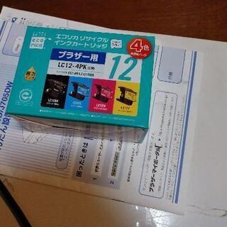 新品インクLC12セット+ファクス機