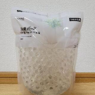 消臭ビーズ(CAINZ  詰め替え大容量)