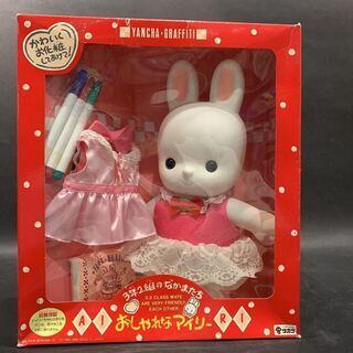 3年2組のなかまたち「おしゃれなアイリー」のソフビ人形を探…