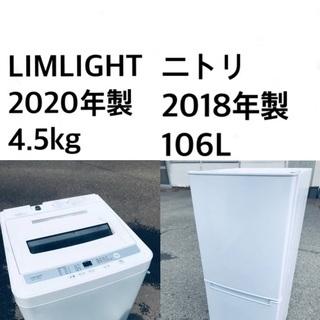 ★送料・設置無料🌟★  高年式✨家電セット 冷蔵庫・洗濯機 2点セット