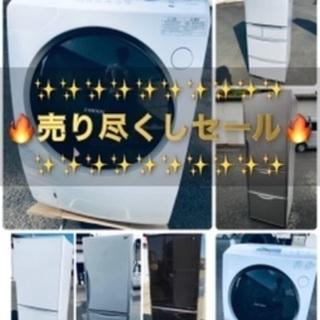 🔔激安家電セット🔔洗濯機・冷蔵庫・レンジ・テレビ・コンロ❗…
