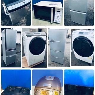 🔔激安家電セット🔔洗濯機・冷蔵庫・レンジ・テレビ・コンロ❗️保証付き✨ 🔥売り尽くしセール🔥お得な無料配送も有り✨  - 売ります・あげます