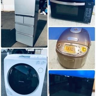 🔔激安家電セット🔔洗濯機・冷蔵庫・レンジ・テレビ・コンロ❗️保証付き✨ 🔥売り尽くしセール🔥お得な無料配送も有り✨  - 家電