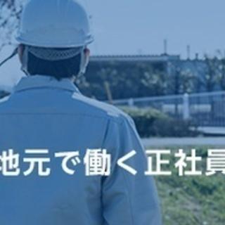 【ミドル・40代・50代活躍中】4勤2休の2交替/寮完備/機械オ...