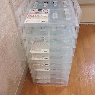 ファイルケース【再投稿/お取引中】