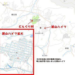 北広島町 瀬山ハイツ 二区画まとめて428㎡(165+26…