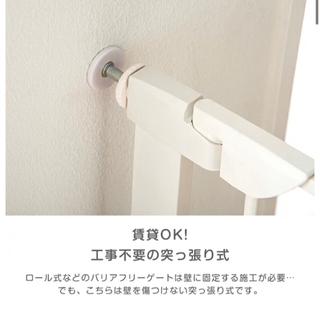 【楽天人気商品】ベビーゲート − 愛知県