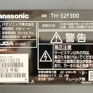Panasonic 液晶カラーテレビ 32型 2019年製 TH-32F300【C2-914】 - 家電