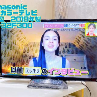 Panasonic 液晶カラーテレビ 32型 2019年製 TH...