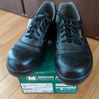 ミドリ安全靴・革製