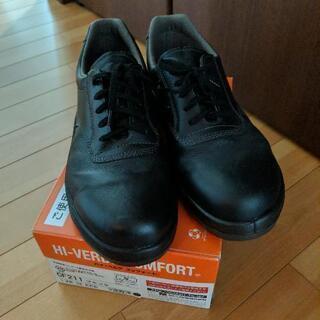 革製ミドリ安全靴