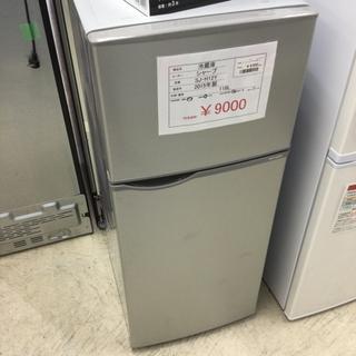 冷蔵庫 シャープ SJ-H12Y 2015年製 118L