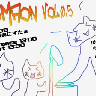 新宿でDJイベント (VJ募集)