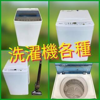 家計にやさしいリサイクル家電⚡はいかがですか❓🌷KY
