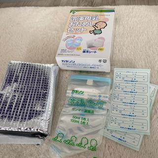 【ネット決済】カネソン 母乳バッグ 冷凍母乳 おためしセット